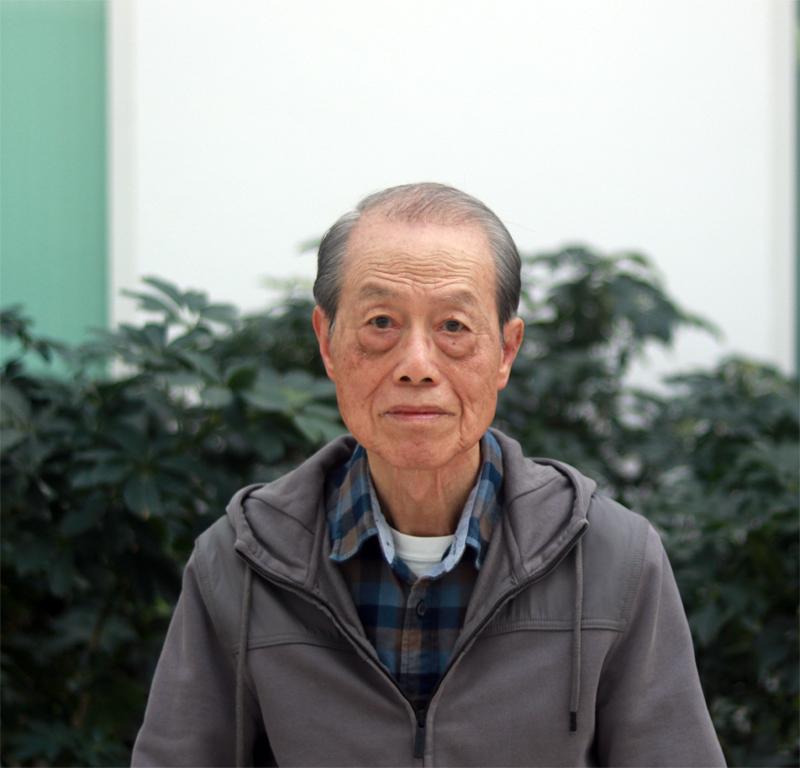 Paoliu Chow