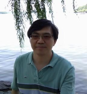Gan Wang, Ph.D.