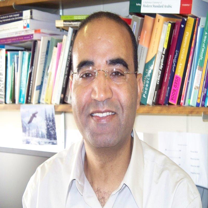 Abderrahman Zouhir